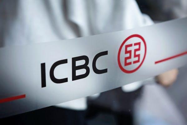 中国工商銀行の関連会社は米預託証券(ADR)関連の不正行為で米当局に罰金など4500万ドルを支払う=ロイター