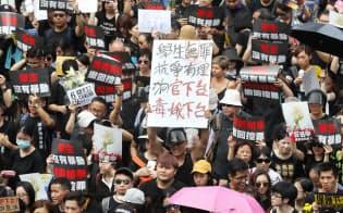 香港、再び大規模デモ「200万人」参加 条例撤回求め