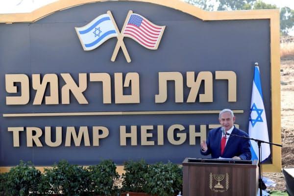 イスラエルのネタニヤフ首相は16日、ゴラン高原の入植地を「トランプ高原」と命名した=ロイター