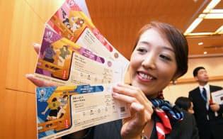 チケットデザイン発表 ラグビーW杯日本大会