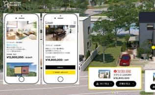 ユニシスは汎用性の高いサービスの外販に注力している(住宅展示場向けVRの画面)