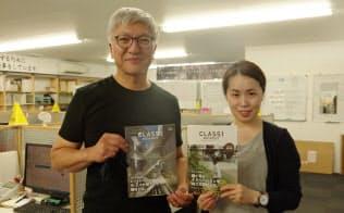 フリーマガジンは3カ月おきに発刊する(大壁社長(左)と早川さん)