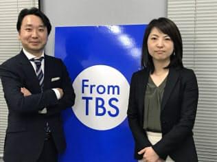 TBSイノベーション・パートナーズ(東京・港)の片岡正光代表パートナー(左)とキャピタリストの久保田千絵氏