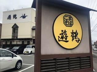 遊鶴は札幌市内を中心にそば店を展開する