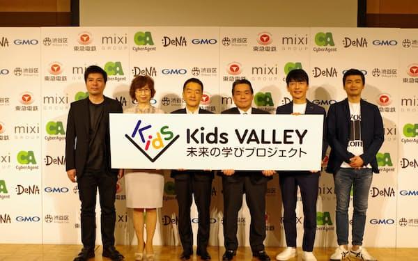 記者会見した東急電鉄の高橋和夫社長(中央左)ら(17日午後、東京・渋谷)