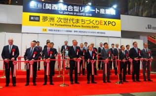 5月の統合型リゾート産業展にはIR事業者など関連企業が出展した(大阪市)