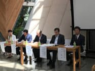 討論会では生産者や大学教授、識者などが参加した