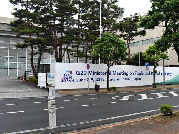 G20貿易・デジタル経済相会合の会場周辺は目立った動きは見られなかった