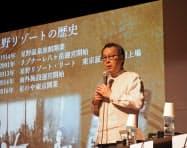 講演する星野リゾートの星野佳路代表(15日、水戸市)