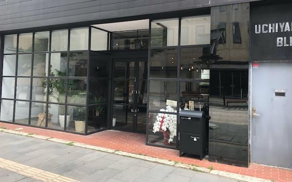 シソーラスなどが設けたITビジネス支援拠点(長野市)