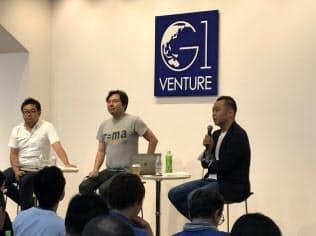 スタートアップの海外展開について話すメルカリの小泉文明社長(右端)