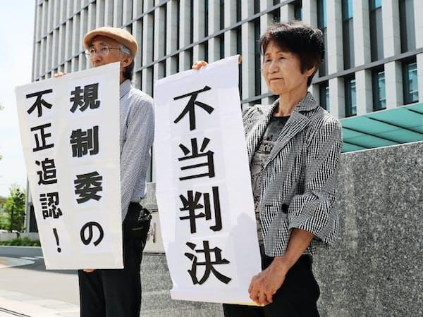 「不当判決」の垂れ幕を掲げる原告側(17日、福岡市中央区)