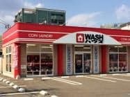 WASHハウスは九州を中心にコインランドリー店をFC展開している