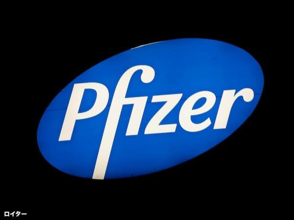 ファイザーはバイオ医薬メーカーの買収に約1兆2000億円を投じる=ロイター