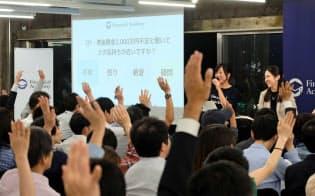 老後資産「2000万円」問題 声を上げ始めた現役世代