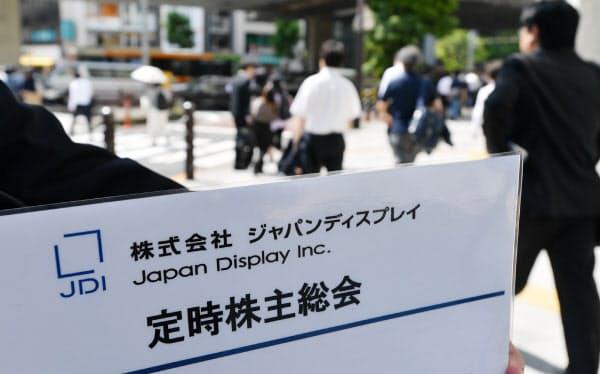 ジャパンディスプレイの定時株主総会の会場を案内する看板(18日、東京都港区)