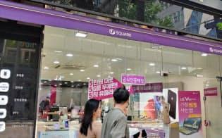 米中、韓国に「踏み絵」 ファーウェイ取引停止か継続か