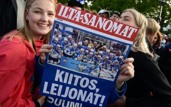 地元紙が配布した「ありがとう、ライオンズ」と記されたポスター