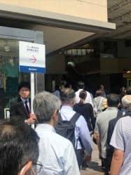 ソニーは定時株主総会を開いた(東京・港、18日)