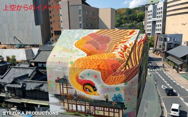 道後温泉本館を「火の鳥」などで覆うラッピングアートのイメージ(C)TEZUKA PRODUCTIONS