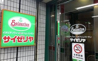 サイゼリヤは5月末に全店舗を完全禁煙化した(東京・新宿区)