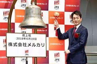 上場セレモニーで鐘を鳴らすメルカリの山田進太郎会長兼CEO(18年6月、東証)