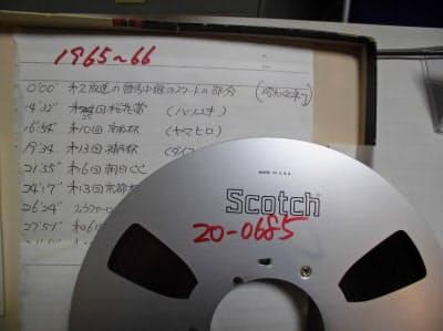 第2放送開始当時のオープンリール式テープに記録された音源