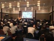「AI・IoT利活用キックオフフォーラム」でサイト開設を公表した(19日)