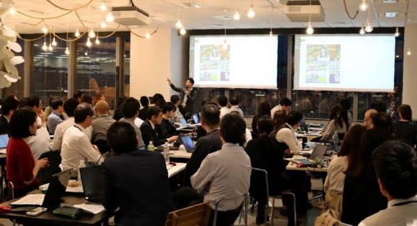 ストリートアカデミーでは個人が得意分野の講座を開き、個人が利用するサイトを運営してきた