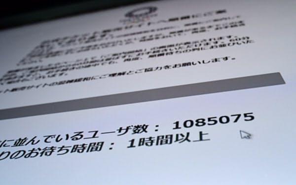 アクセス待ちが100万人を超えた東京五輪観戦チケットの公式販売サイト