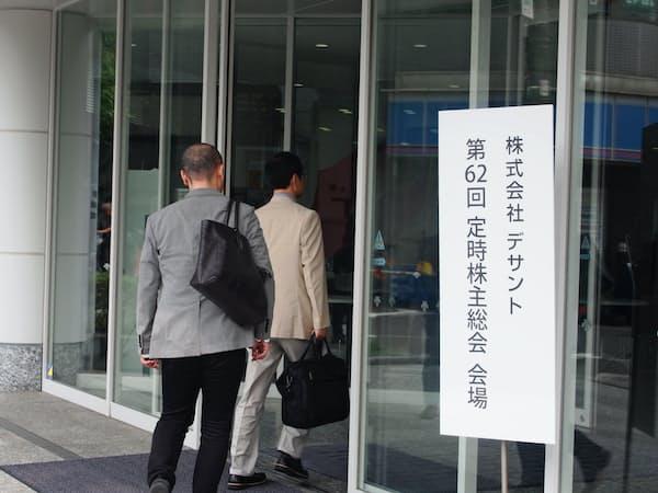 伊藤忠出身の小関氏ら取締役を選任した(20日、大阪市)