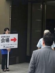 がん免疫薬の対価を巡る質問が相次いだ(20日、大阪市)