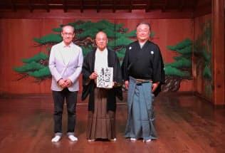 左から案内人の落語作家・小佐田定雄、文楽太夫の豊竹呂太夫、能シテ方の山本章弘