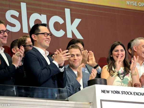 ニューヨーク証券取引所に集まったスラック経営陣(20日、ニューヨーク)=ロイター