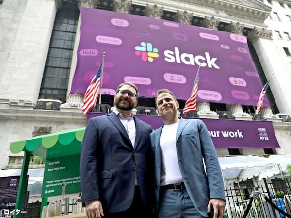 スラック共同創業者のカル・ヘンダーソン氏(左)=ロイター