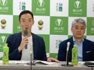 徳島県神山町に次世代高専を設立することを発表した寺田Sansan社長(左、21日、神山町)