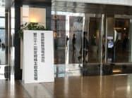 604人の株主が出席したJR東海の株主総会(21日午前、名古屋市内)