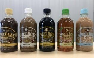 サントリーBFの「クラフトボス」は7月から紅茶も含めて5種類になる