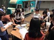 百貨店のPR策を考える椙山女学園の学生(名古屋市)