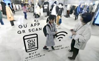 GUは東京・原宿に試着専門の新型店を開いた=共同