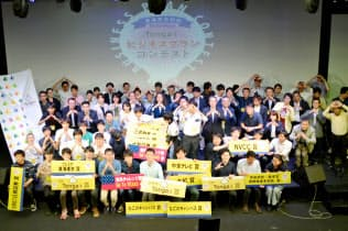 名大などが主催したビジネスコンテスト(名古屋市中区)