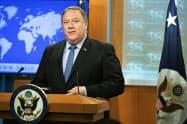 世界の「信教の自由」に関する報告書を発表するポンペオ米国務長官=AP