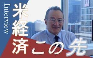 米オークツリー・キャピタル・マネジメントのハワード・マークス共同会長