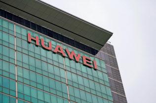 ファーウェイは自社の通信機器を米国から中国へ送り返そうとした際に米当局に押収されたのは違法だと主張する=ロイター