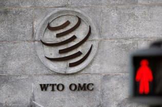 データビジネスの国際ルールはWTOの枠組みで交渉する(ジュネーブの本部)=ロイター
