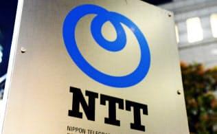 特定分野で高い専門性を持つ社員に高い給与を払うNTTグループの「プロフェッショナル社員制度」では、最高で年収2000万円台の社員も
