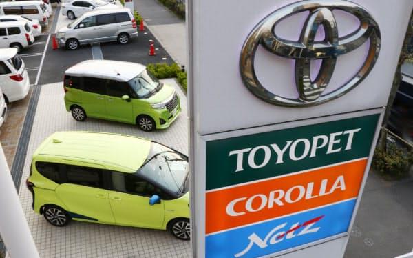 トヨタ自動車の販売店では、全店で全車種を取り扱う方針だ