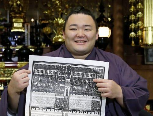 大相撲名古屋場所の番付表を手に笑顔を見せる東前頭筆頭の朝乃山(24日、愛知県蟹江町の高砂部屋宿舎)=共同