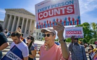 4月、ワシントンの米連邦最高裁前で国勢調査で市民権の有無を問うことに反対を表明する市民=AP