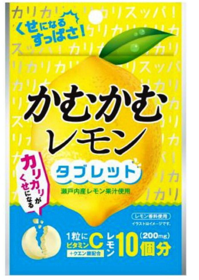 かむ かむ レモン
